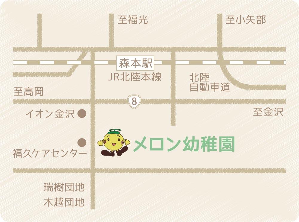 メロン幼稚園 地図