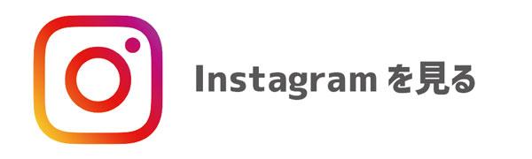 メロン幼稚園Instagram